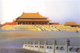Hà Nội - Bắc Kinh - Thuợng Hải